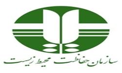 4 آزمایشگاه حفاظت محیط زیست در آذربایجان غربی فعالیت میکنند