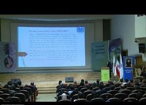 کرمان میزبان همایش ملی مدیریت منابع خاک و محیط زیست