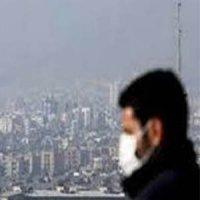 هوای تهران برای گروههای حساس ناسالم است سلامت نیوز: هوای تهران برای گروههای حساس ناسالم است/ تشکیل کمیته اضطرار برای تعطیلی مدارس